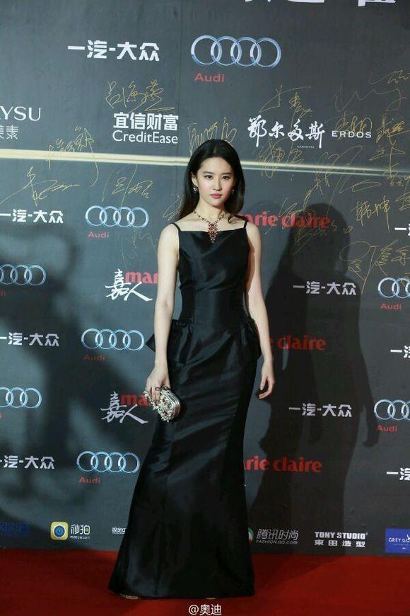 Lưu Diệc Phi lộng lẫy giữa dàn mỹ nhân Hoa ngữ trên thảm đỏ