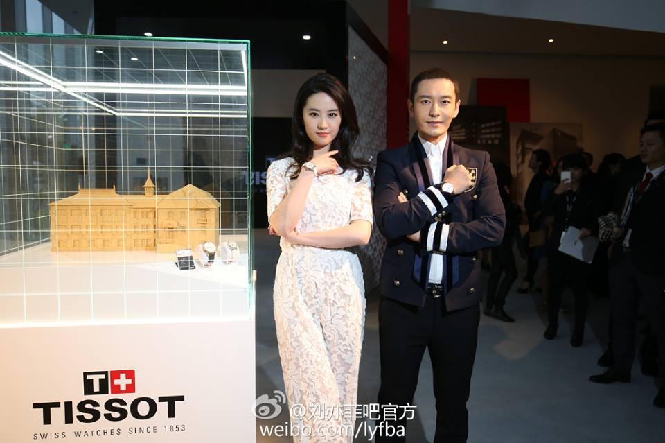 Huỳnh Hiểu Minh sánh đôi bên Lưu Diệc Phi, bày tỏ sự thương xót Angela Baby