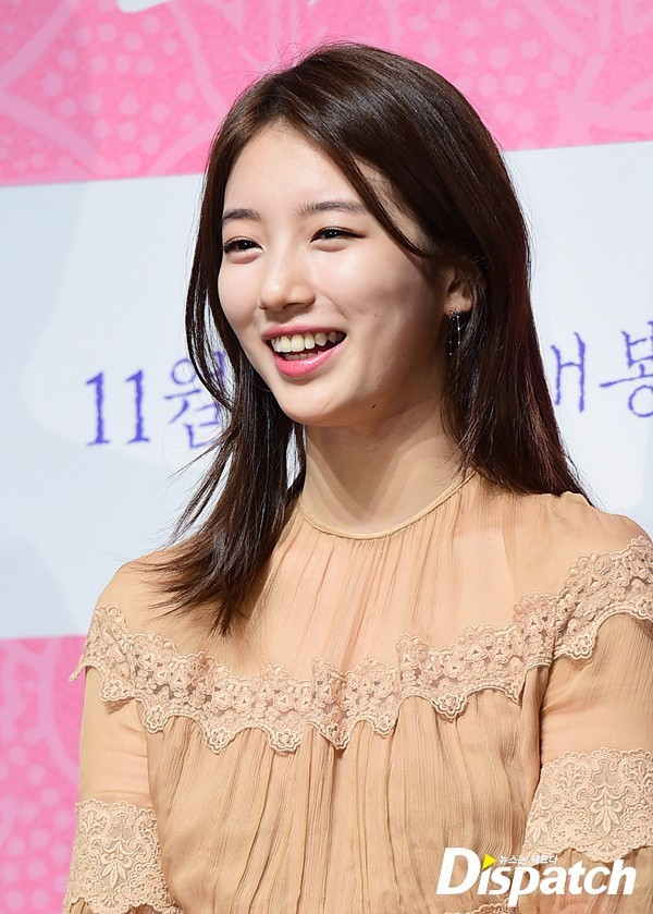 Những biểu cảm cực đáng yêu của Suzy trong sự kiện mới