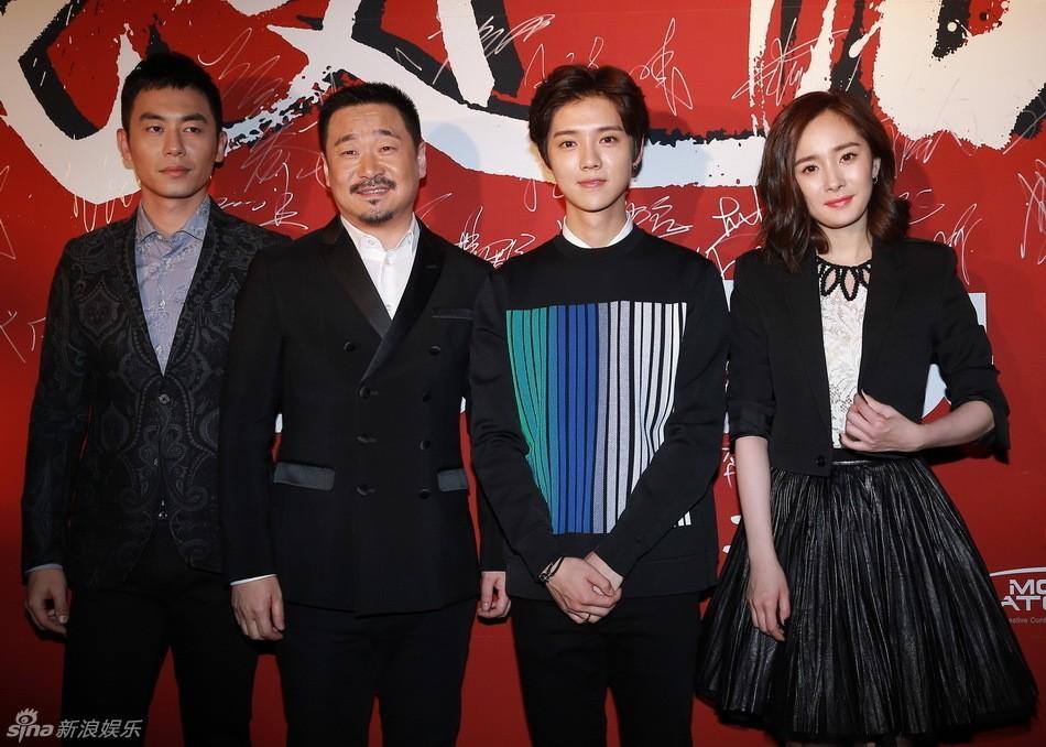 Dương Mịch, Luhan cùng Lưu Diệc Phi nhí nhố hết cỡ trong sự kiện