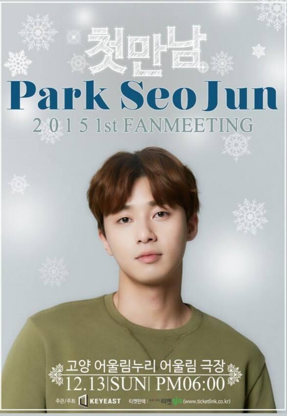 1.250 tấm vé họp fan Park Seo Joon bán sạch chỉ trong vòng 1 phút