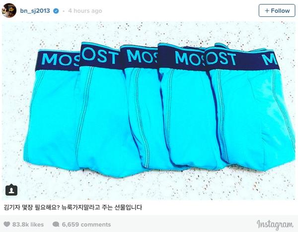 Cặp đôi Siwon (Super Junior) và Park Seo Joon ngấm ngầm thừa nhận cảm xúc thật?