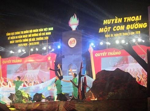 """Kỷ niệm 60 năm Ngày mở đường Hồ Chí Minh: """"Huyền thoại một con đường"""""""