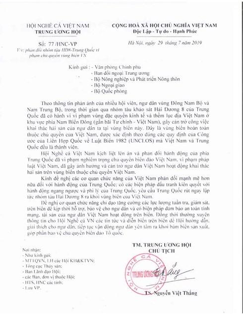 Hội Nghề cá kịch liệt phản đối tàu Trung Quốc vi phạm chủ quyền vùng biển Việt Nam