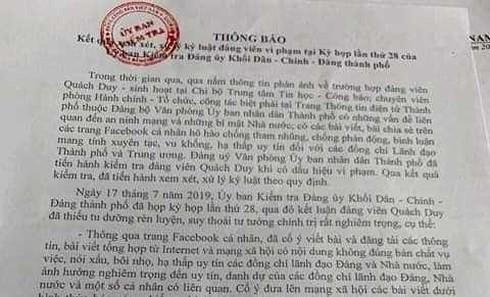 Khai trừ Đảng chuyên viên văn phòng UBND TP.HCM Quách Duy