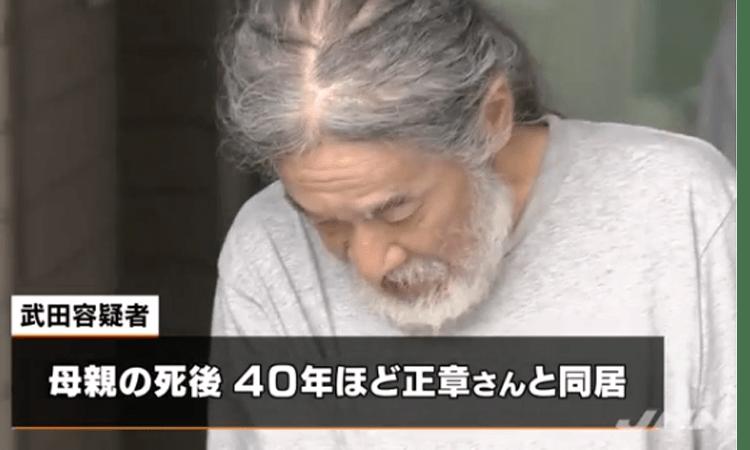 Con trai giữ thi thể bố trong nhà một tháng