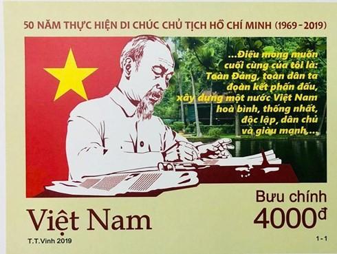"""Phát hành đặc biệt bộ tem """"50 năm thực hiện Di chúc Chủ tịch Hồ Chí Minh"""""""
