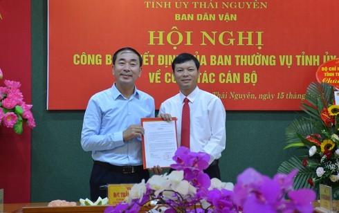 Nhân sự mới Thái Nguyên, Đồng Nai, Quảng Bình, Hà Tĩnh