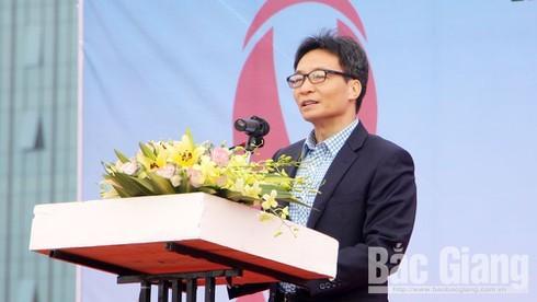 """PTT Vũ Đức Đam dự """"Ngày thế giới phòng, chống AIDS"""""""