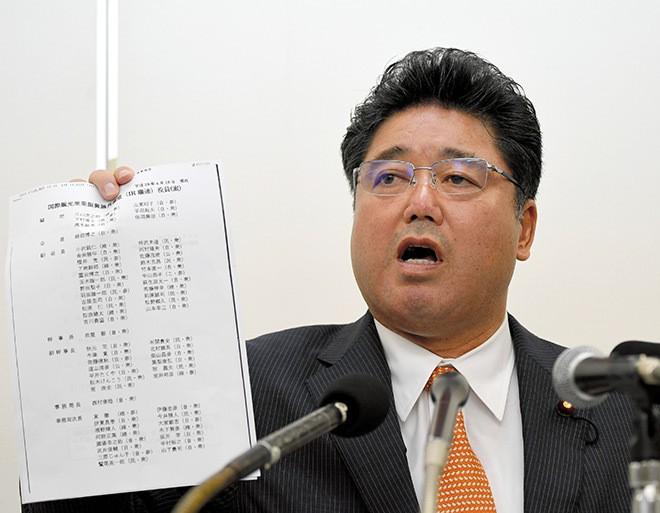 Nghị sĩ Nhật nhận hối lộ của công ty Trung Quốc