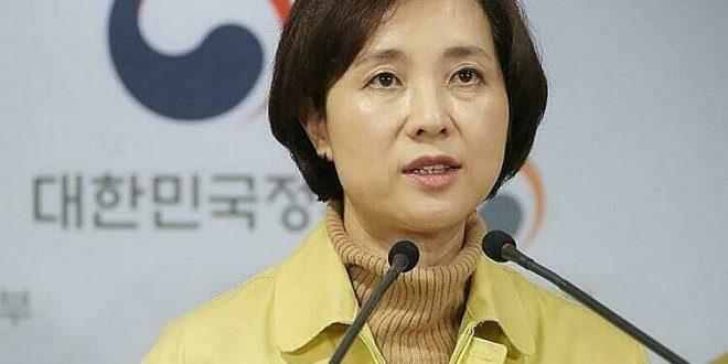 Hàn Quốc trì hoãn học kỳ mùa xuân