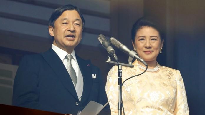 Hủy lễ mừng sinh nhật Nhật hoàng